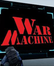 《战斗机器》中文免安装版