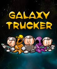 《银河卡车司机扩展版》中文免安装版