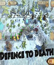 《防御死亡》中文免安装版