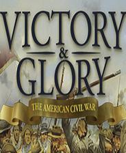 《胜利与荣耀美国内战》中文免安装版