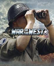 《加里的世界大战西线》中文免安装版