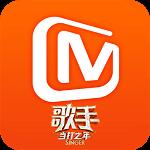 芒果节特惠芒果TV会员年卡3.5折,全年度最低价,只要69元