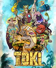 《Toki重制版》繁体中文免安装版