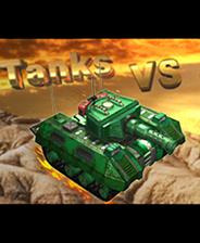 《坦克VS恶魔》中文免安装版