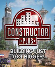 《建造者Plus》中文免安装版
