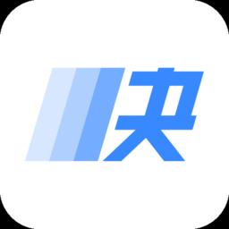 快下载v1.0.9 安卓无限制版