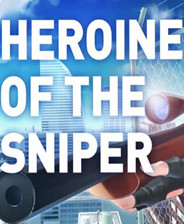 《少女狙击手》中文免安装版