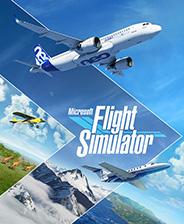 《微软飞行模拟》中文免安装版