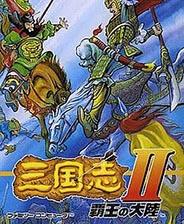 《三国志2霸王的大陆英雄本色》简体中文免安装版