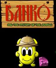 《Danko和丛林之谜》中文免安装版