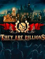 《亿万僵尸》v1.0.19 免安装中文版