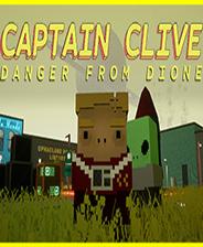《克莱夫船长迪翁的危险》中文免安装版