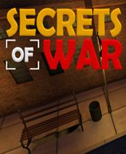 《战争的秘密》中文免安装版