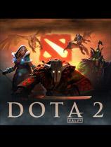 《刀塔2/DOTA2》v20200821中文Steam版