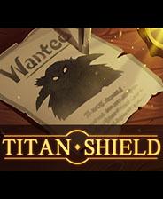 《泰坦盾》中文免安装版