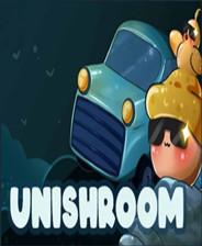 《Unishroom》中文免安装版