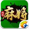 腾讯欢乐麻将全集v7.5.75 安卓版