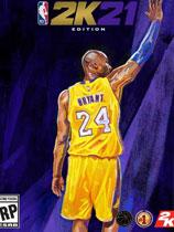 《NBA2K21》滤镜优化补丁