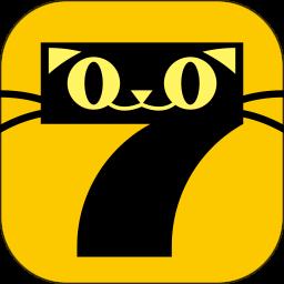 七猫免费小说v5.2.8 安卓版