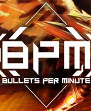 BPM每分钟子弹数修改器使用方法说明