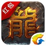 热血传奇手游(热血传奇手机版)v1.5.68.8741 安卓版