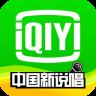 手机爱奇艺app下载v11.10.0 安卓版