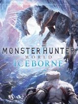 《怪物猎人世界冰原》民间真汉化补丁v1.5