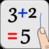 IdeaCalc计算管家(智能语音计算器)V4.31安卓版