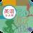 初中英语人教版v1.0.1免费版
