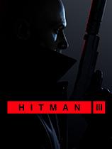 《杀手3》免安装中文版