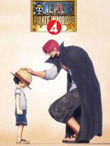 《海贼无双4》免安装中文Steam豪华版