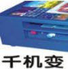 街机千机变home(街机模拟器194款游戏)v1.83中文破解版