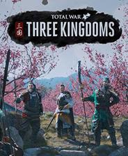 《全面战争三国》v1.7.0免安装中文Steam版