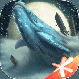 妄想山海手游v1.0.3 安卓版