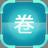 乐课网阅卷系统v1.8.7免费版
