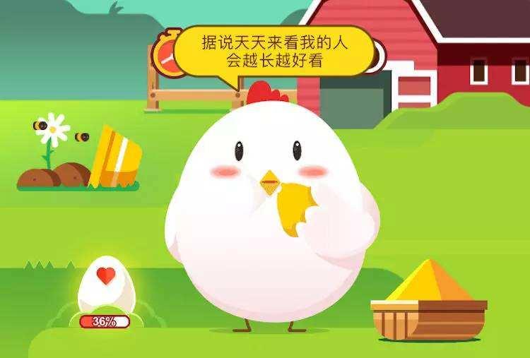 支付宝蚂蚁庄园小课堂为什么咸鸭蛋的蛋黄会流油,而普通的鸭蛋不会