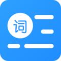 悬浮提词器v1.1.0 安卓版