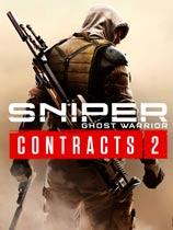 《狙击手幽灵战士契约2》游戏中全收集品位置在哪