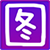 下图高手高级版v113.0 官方最新版